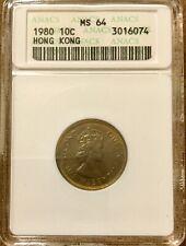 Hong Kong 10 Cents, 1980, ANACS MS 64