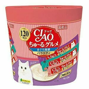 CIAO Churu Cat Treats Lick Snacks pet gourmet tuna seafood 14g 120 pieces