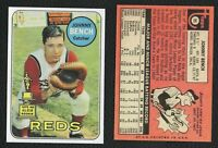 LOT of 25 REPRINT 1969 Topps #95 JOHNNY BENCH Reds 2nd Card