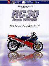 [BOOK] RC30 Honda VFR750R HRC VFR NR RS RVF RC Toru Ukawa NL0B Japan