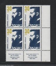 ISRAEL Herzl  30 NIS  Tab Block Stamp Definitive MNH