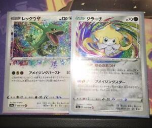 Pokemon Card Sword & Shield Legendary Heartbeat Jirachi & Rayquaza Amazing Rare