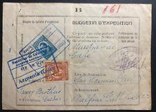 1928 Armenia Colombia customs declaration Cover