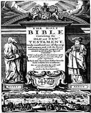 1672 King James Bible with 1599 Geneva Bible Notes Bible Commentary