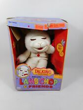 SHARI LEWIS TALKING LAMB CHOP HAND PUPPET DOLL NEW IN ROUGH BOX 1993 PLAY TECH