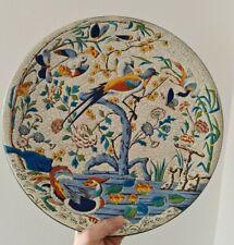 Emaux De Longwy Antique 1860 - 1890  Grand assiette 43 centimetres Faience