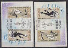 Burundi  1964 Bf 3 Giochi olimpici (2foglietti) Mnh