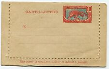 France (Middle Congo) 1908 10c postal stationery lettercard K.1 unused (cat €40)