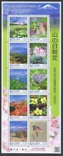 JAPAN 2016 THE ESTABLISHMENT OF MOUNTAIN DAY SOUVENIR SHEET OF 10 STAMPS IN MINT