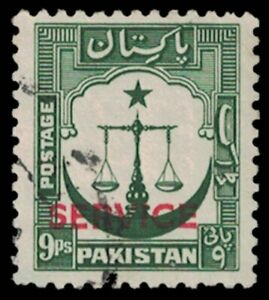 """PAKISTAN Stamp - """"Service"""", Red Overprint, Green 9 Pies, See Photo A17M"""