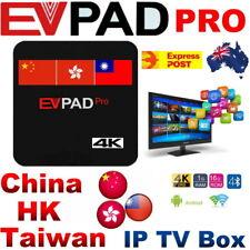 EVPAD PRO CHINESE Android TV Box IPTV Octa Core - China Hong Kong Taiwan - HTV 5