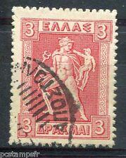 GRECE, 1911-21, timbre 191, type Hermès, oblitéré