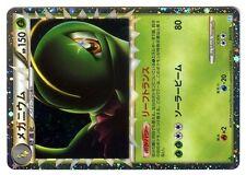 POKEMON JAPONAISE HOLO N° 009/070 MEGANIUM PRIME 1ed 150 HP (2009)