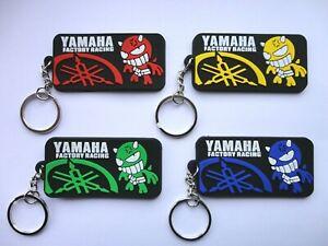 Yamaha Factory Racing Keyring - Choice of Colours