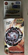 Takara Tomy Beyblade Burst B 131 Dead Phoenix .0.At Authentic
