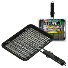 Yaki Ami Fish Roaster Steel Broiler Grill Ceramic Net Basket Rack 9.5 x 7.5""