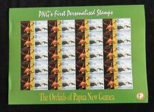 PAPUA NEW GUINEA  2007 Personalised  Flower 20+20 Lighthouse  MNH Face 67k[H2