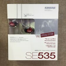 SHURE SE535 Sound Isolating Earphones RED