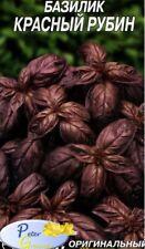 semillas de Albahaca Rubí rojo- Basilico Rojo - aproximadamente 150