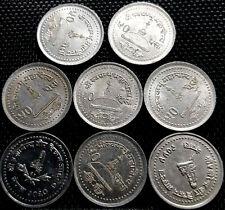 NEPAL AD1998/2004 50 Paisa Coin,UNC Dia22mm  8pcs (+FREE 1 coin) #D6818