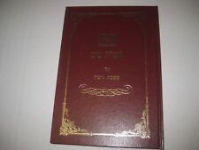 Hebrew CHESHRAT MAYIM ON Masechet GITTIN by Yechiel Michel Cohen of Plotzk