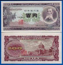 Japan P-90 100 Sen Year ND 1953 Uncirculated Banknote