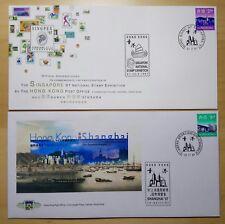 Hong Kong 1997 Singapore Shanghai Stamp Expo Souvenir x2 FDC 香港参与新加坡上海邮展正式纪念封2个