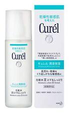 Kao Curel Sensitive Skin Care Moisture Lotion III Enrich 150ml