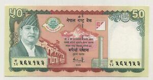 Nepal 50 Rupee 2005 Pick 52 UNC Uncirculated Banknote