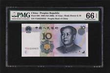 CHINA BANKNOTE 2000 EPQ 10 YUAN P-898 GEM UNC PMG 66 FREE  SHIPPING