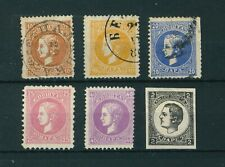 Serbia 1869-1872  Prince Milan IV. 6 stamps 3 used & 3 mint.