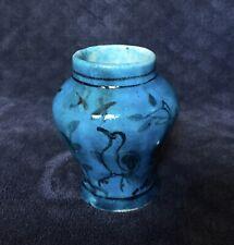RARE 20th Century Antique Raqqa Ware Persian Turquoise Glazed Pottery Vase