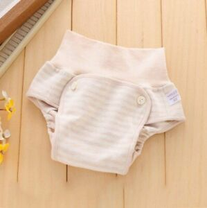 Organic Baby Cloth Diapers Washable Reusable Nappies Training Pants Colored New
