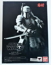 Bandai Star Wars RONIN BOBA FETT PROTOTYPE