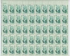 sheet of 50 CORDELL HULL / UNITED NATIONS stamps - Scott #1235 *LOW PRICE* MNH