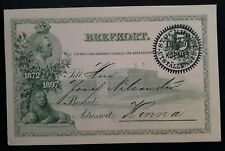 RARE 1897 Sweden 5 ore Stamped Oscar II Jubilee Postcard Stockholm Exhibition