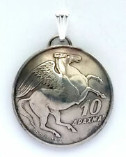 Greece Pegasus Horse 10 Drachmai Coin Pendant Vintage Jewelry Necklace Myth