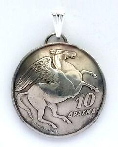 Greece Pegasus Horse 10 Drachmai Coin Pendant Vintage Jewelry Necklace Myth