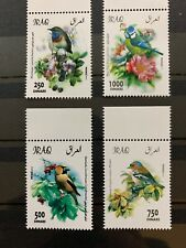 Iraq 2019 Birds And Flowers Stamp Issued In Small Quantity
