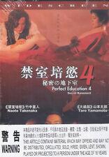 The Perfect Education 4 Secret Basement DVD Naoto Takenaka NEW R3 Eng Sub