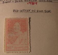 Philippines ERROR color offset red quezon 1984