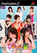 Used PS2 Otona no Gal Jan 2 / Girls Mahjong for Adult 2 Japan Import