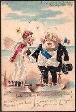 Roberty. Russie. Entrevue Nicolas II Fallières. Aquarelle originale 1909