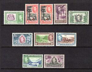 BRITISH HONDURAS KGV1 1938 sg150-158 MOUNTED MINT SHORT SET TO 50c CAT £79+
