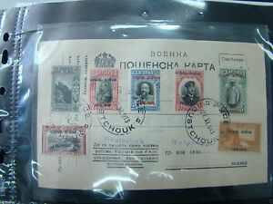 BULGARIA 1913 to 1989  EXTRAORDINARY, HUGE OVER 400 COVERS and FDC  COLLECTION