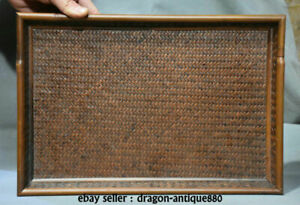 """12.4"""" Collect Old China Huanghuali Wood Dynasty Palace bamboo weaving Plate Tray"""