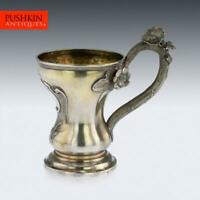 ANTIQUE 19thC RUSSIAN EMPIRE SOLID SILVER-GILT CUP, ST-PETERSBURG c.1849