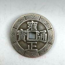 Collected China Old Copper Silver Coin Fengshu Pendant Wonderful Decoration Gift