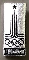 Vintage 1980 Moscow Summer Olympic Games Lapel Hat Pin Pinback ~USSR~Russia