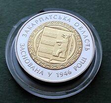 2016 Ukraine Coin 5 UAH Hryven 70 Years of the Zakarpattia Oblast Region Bimetal